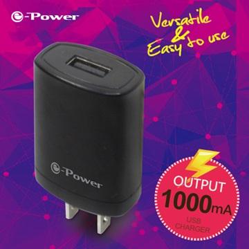 e-Power 5V 1A 黑色旅充 充電頭