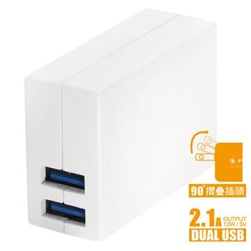 e-Power AC2A/白色 / 2埠AC轉USB充電器
