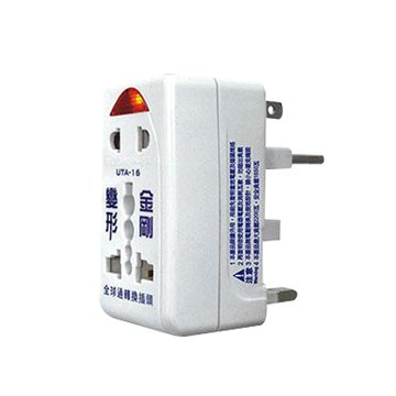 I-WIZ 彰唯 UTA-16 旅行全球通用轉換插頭 2組插孔