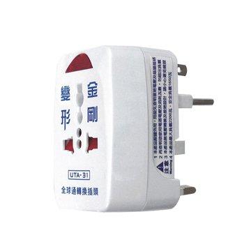 I-WIZ UTA-31 旅行全球通用轉換插頭 1組插孔