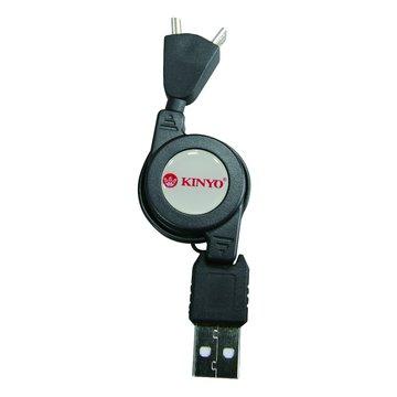 KINYO 金葉 USB A公/Mini USB+Micro USB2合1充電傳輸線