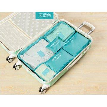 韓版旅行收納袋六件組-天藍
