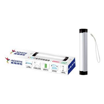 威剛LED五段調光行動照明磁鐵燈