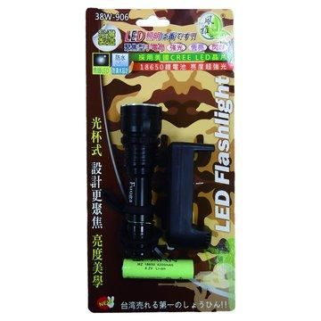 38W-906光杯聚焦CREELED手電筒