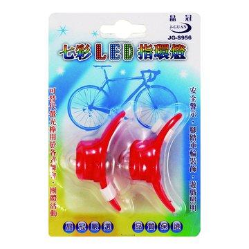 J-GUAN 晶冠 七彩LED指環燈