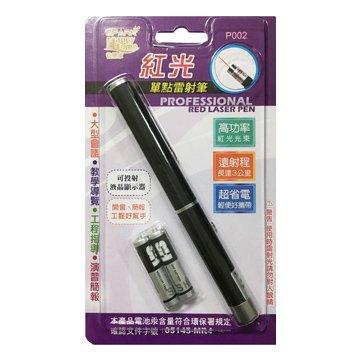 SPARK P002 紅光單點雷射筆