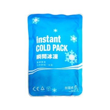 逸盛 極度酷涼冰爆包