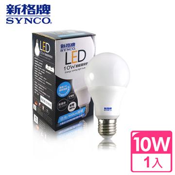 10W無藍光危害LED燈泡(白光)