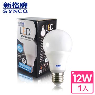 12W廣角型無藍光危害LED燈泡(白光)