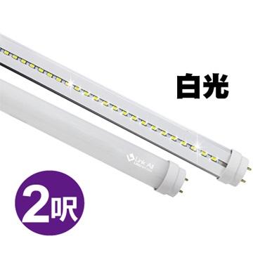Link All 9W/2尺 800lm 修繕型LED燈管(白光)