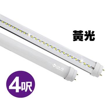 Link All 18W/4尺1280l 修繕型LED燈管(黃光)(福利品出清)