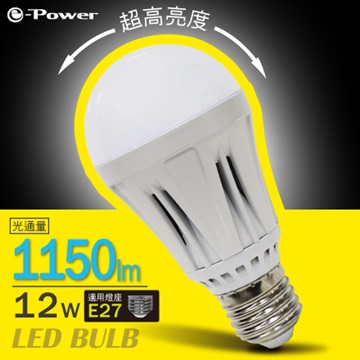 e-Power 12W 1150lm LED燈泡(白晝光)