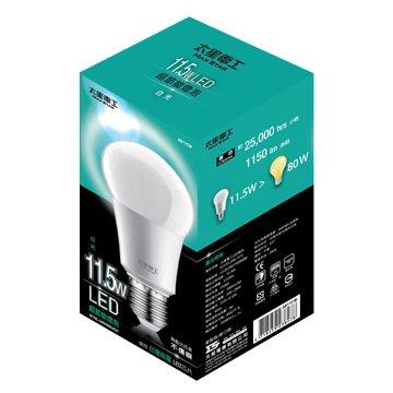 MAX STAR 太星A6115W 大廣角11.5WLED燈泡(白光)