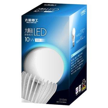 MAX STAR 太星大廣角10W LED燈泡(白光)