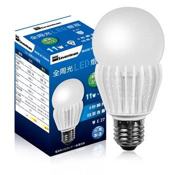 七盟 ST-L011-Y1 11W全周光LED燈泡(黃光)
