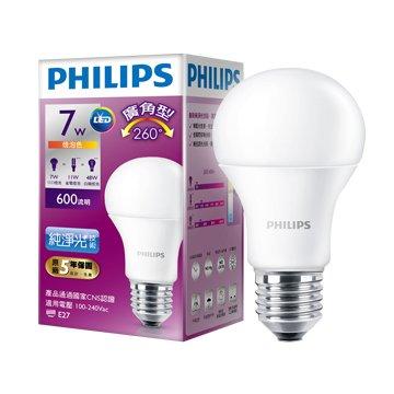 PHILIPS 飛利浦 LED廣角7W燈泡(黃)