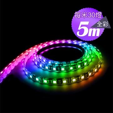 Link All 5050 45W/3米 60燈LED全彩軟燈條(附變壓器)(福利品出清)