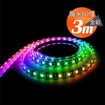 Link All 5050 40W/5米 30燈/LED全彩軟燈條(附變壓器)