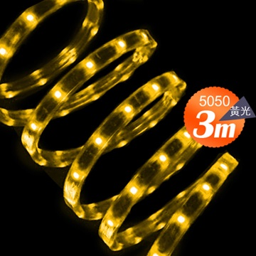 Link All 5050 36W/3米 60燈/LED黃光軟燈條(附變壓器)(福利品出清)