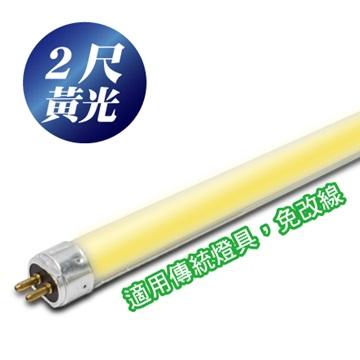 e-Power T5/2尺電子式LED燈管(黃光)(福利品出清)