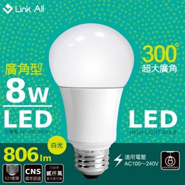 Link All LK-8W-W 8W 806lm LED燈泡(白光)