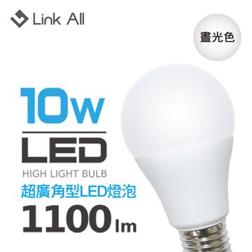 Link All 10W 1100lm LED燈泡(白光)