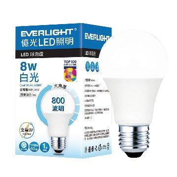 億光 8W LED燈泡球(白光)