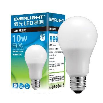 億光 10W LED燈泡球(白光)