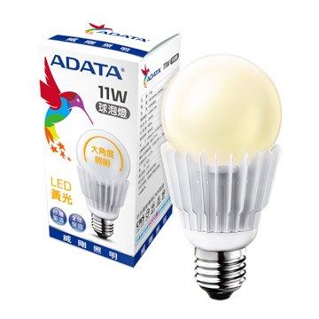 ADATA 威剛 11W大角度LED球泡燈(黃光)(福利品出清)