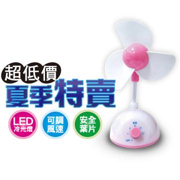 F3 白粉紅 USB風扇