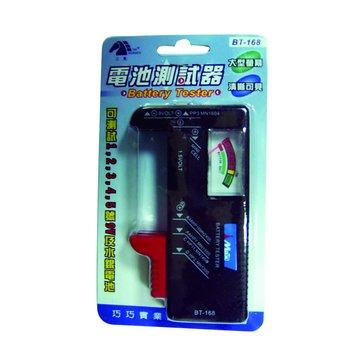 I-WIZ BT-168指針型電池測試器