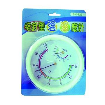 S.C.E 世淇 小型指針式溫濕度計