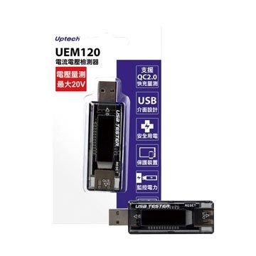 Uptech UEM120 電流電壓檢測器
