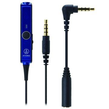 audio-technica 鐵三角鐵三角BL藍麥克風耳機轉接線