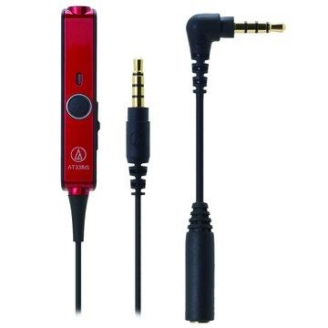audio-technica 鐵三角鐵三角RD紅麥克風耳機轉接線