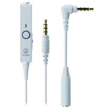 audio-technica 鐵三角鐵三角WH白麥克風耳機轉接線