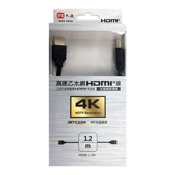 PX 大通 HDMI-1.2MS 高速乙太網HDMI線