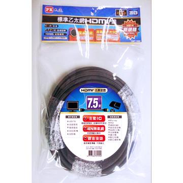 PX 大通HDMI-7.5M數位訊號線