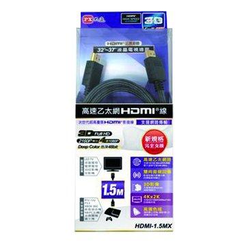 PX 大通高速乙太網1.5M HDMI線
