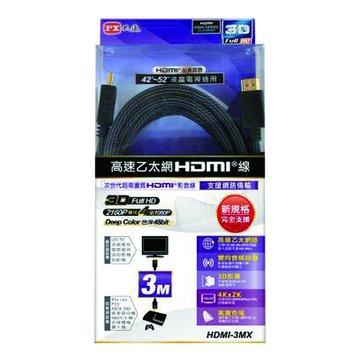 PX 大通高速乙太網3M HDMI線