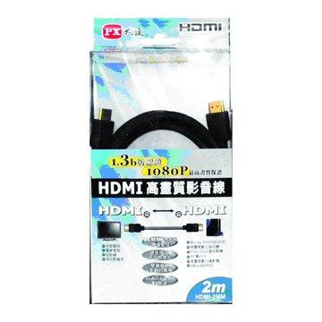 PX 大通HDMI-2M數位訊號線