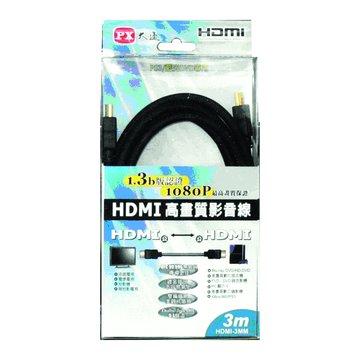 PX 大通HDMI-3M數位訊號線