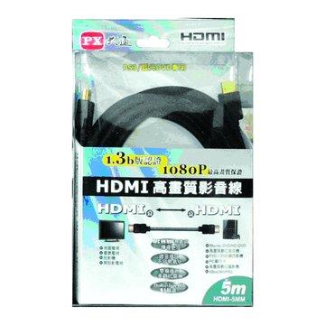 PX 大通HDMI-5M數位訊號線