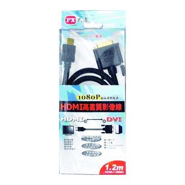 PX 大通HDMI公-DVI公1.2M影像線