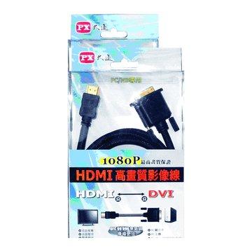 PX 大通HDMI公-DVI公2M影像線