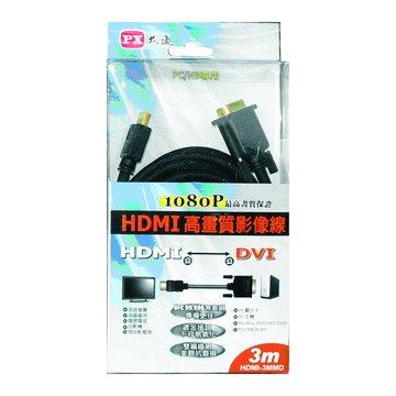 PX 大通 HDMI公-DVI公3M影像線