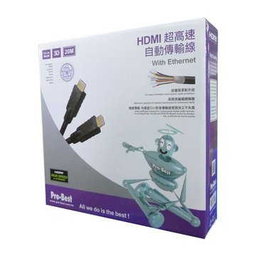Pro-Best 柏旭佳HDMI公/HDMI公 1.4版 20M