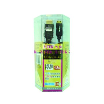 Pro-Best 柏旭佳 HDMI AM/CM 1.8M超細圓線 鋁合金