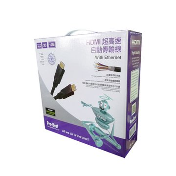 Pro-Best 柏旭佳HDMI公/HDMI公 1.4版 10M