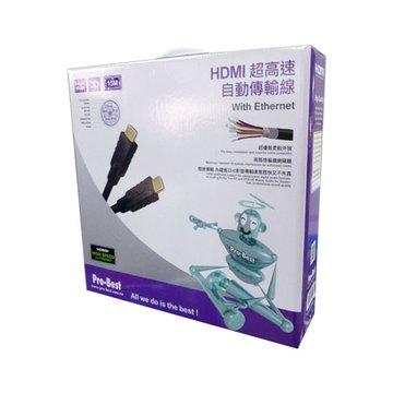 Pro-Best 柏旭佳HDMI公/HDMI公 1.4版 15M